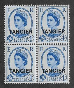 589,MNH British Offices in Morocco