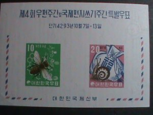 KOREA STAMP-1960-SC#313  ENCOURAGE SYSTEMATIC SAVING BY CHILDREN IMPERF; MNH