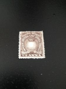 British East Africa sc 14 mhr