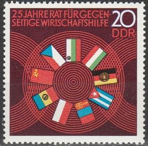 DDR #1520  MNH