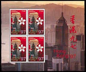 Gabon 858-861, MNH, Hong Kong Return to Chinese Control miniature sheets