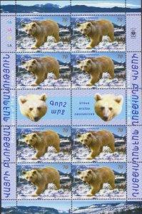 NAGORNO KARABAKH FAUNA BEAR WWF ARMENIA SHEET OF 8 AND 2 LABELS MNH 2009 R18270
