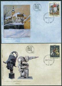 1622 - SERBIA 2021 - Art - Painters - Sava Sumanovic - FDC