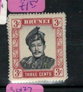 Brunei SG 120 MNH (4exv)