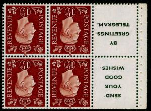 SG464bw, 1½d red-brown, NH MINT. Cat £140. WMK INVERTED.