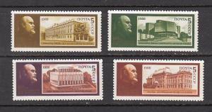 Russia SC# 5656-9  1988 Lenin Museum set MNH