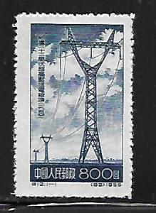 CHINA    PRC  241 MINT HINGED POWER LINES ISSUE 1955