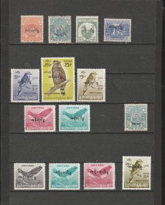 BURMA STAMP 1964-67 ISSUED LOCAL USE OVERPRINT SET,MNH