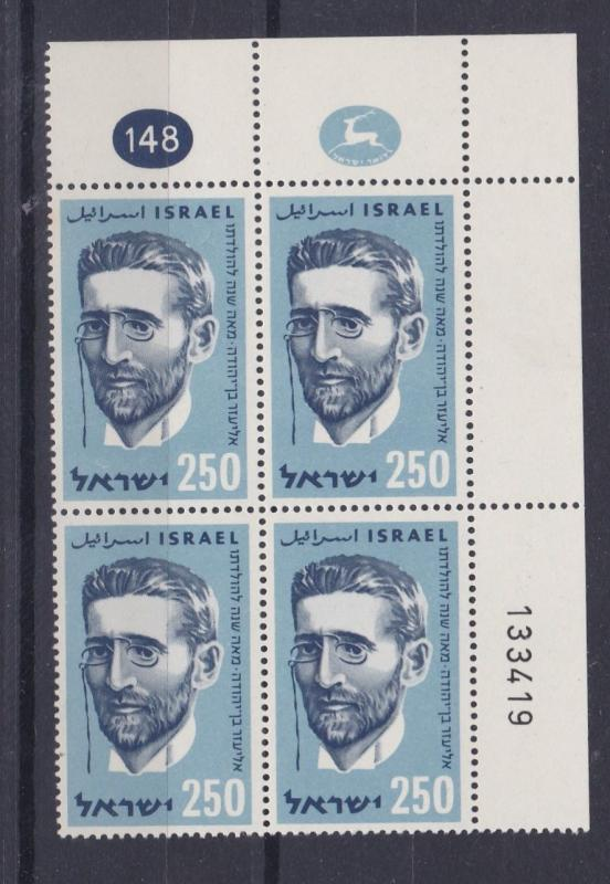 ISRAEL 1959  CENTENARY OF BEN YEHUDA   250PR  PLATE BLOCK OF 4  MNH
