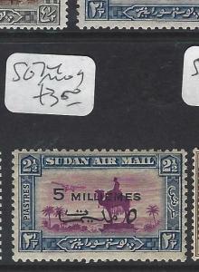 SUDAN  (P1901B)   CAMEL A/M   5M/ 2 1/2P  SG 74   MOG