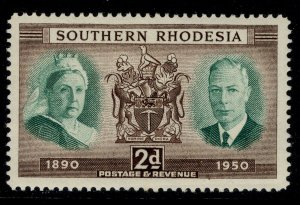 SOUTHERN RHODESIA GVI SG70, 2d green & brown, M MINT.