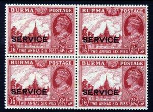BURMA King George VI 1939 OFFICIALS 2As.6p Claret BLOCK OF FOUR SG O21 MNH