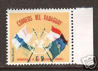 Paraguay Sc C272 MNH. 1960 3g Inverted Center, XF