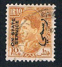 Iraq O78 Used King Ghazi overprint (BP8017)