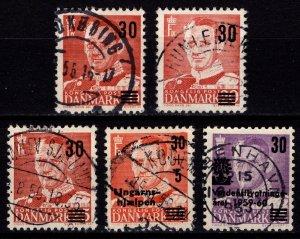 Denmark 1955-60 Frederik IX Def. Optd., incl. Red Cross & Refugee Year [Used]