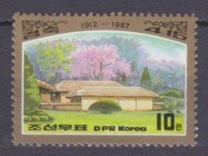 1987 North Korea 1v Agriculture.