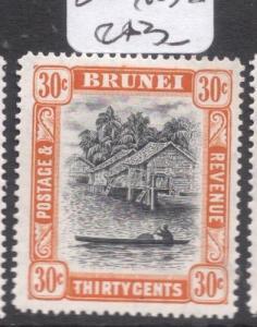 Brunei SG 88 MNH (3dhn)