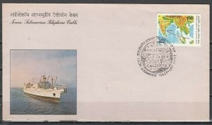 India, Scott cat. 948. Submarine Telephone Cable issue. First day cover. *