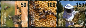 HERRICKSTAMP NEW ISSUES KYRGYZSTAN-KEP Beekeeping