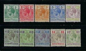 BRITISH HONDURAS SCOTT #75-83 1913-17 GEORGE V SHORT SET  -MINT HINGED/LH