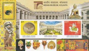 India # 2682, Indian Museum, Souvenir Sheet, NH