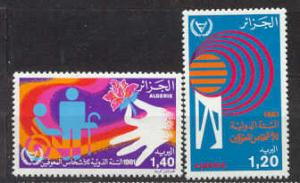Algeria 666-67 MNH Year of disabled SCV1.55