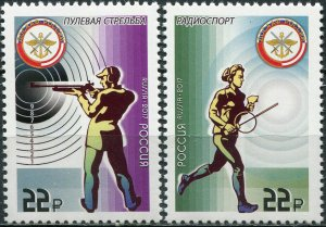 Russia 2017. DOSAAF of Russia - Sports (MNH OG) Set of 2 stamps