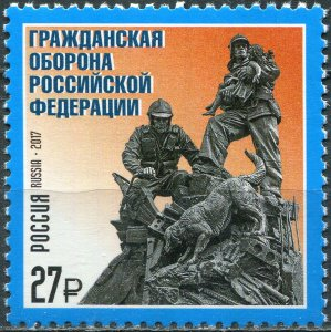 Russia 2017. Civil defence of the Russian Federation (MNH OG) Stamp