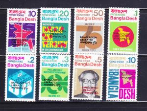 Bangladesh 9-16 Set MHR Liberation