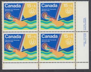 Canada - #B6 Semi Postal Olympic Water Sports Plate Block - MNH