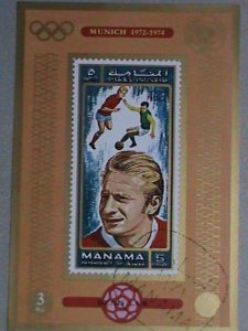 MANAMA AIRMAIL STAMP: 1972  MUNICH'72 OLYMPIC SOCCER- CTO MNH S/S IMPERF :SHEET-