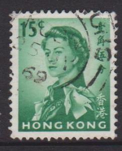 Hong Kong Sc#205 Used