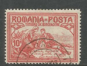 ROMANIA  B11  USED,  QUEEN AS WAR NURSE