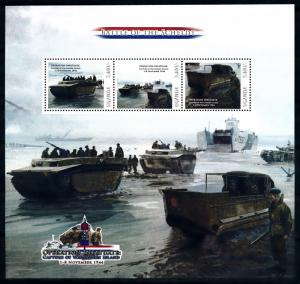 [91901] Uganda  World War 2 Operation Infatuate Walcheren Sheet MNH