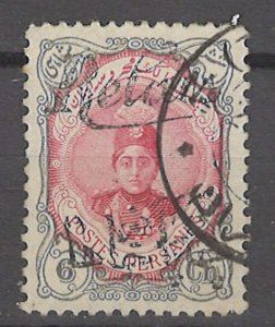 COLLECTION LOT # 5235 IRAN #518 1911 CV+$150