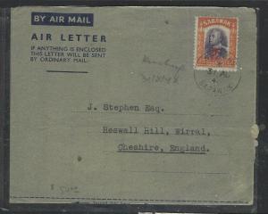 SARAWAK COVER (P0804B) 1946 ROYAL CYPHER 25C ON AEROGRAMME TO ENGLAND WITH MSG