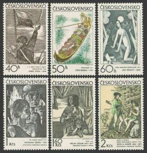 Czechoslovakia 1727-1732,MNH.Michel 1981-1986. Czech & Slovak Graphic Art,1971.