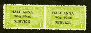 India Travancore Stamps Rare Imperf Between Unused