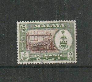 Malaya Penang 1960 $5 FU SG 65