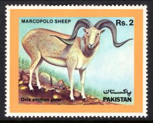 Pakistan 674 MNH VF