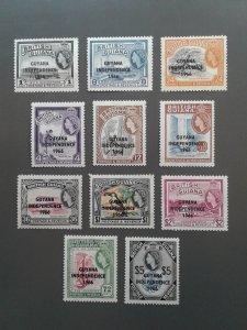 Guyana 7a-19a VF MNH sideways watermark full set. Scott $ 20.95