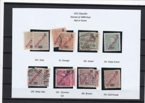 lourenco marques 1911 used  collectors stamps ref r12232