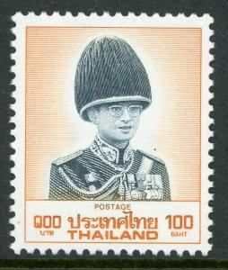Thailand 1988 Scott 1252 ⭐100 Baht ⭐ Mint Non Hinged ⭐ Free Shipping ⭐T264 ⭐☀⭐☀⭐
