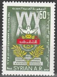Sy--a #962 MNH F-VF (SU6123)