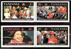 TANZANIA 333-336 MH 2/PAIR SCV $2.00 BIN $1.00 ROYALTY