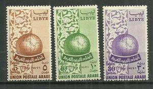 1954 Libya Arab Postal Union Founding C/S MLH