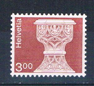 Switzerland 578 MNH Font 1973 (S1116)+