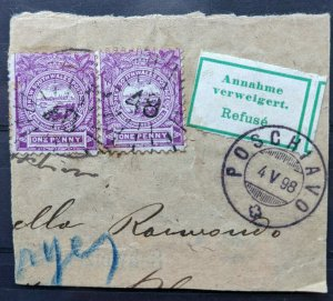 1898 Piece New South Wales ANNAHME VERWEIGERT. REFUSE fine POSCHIAVO Switzerland