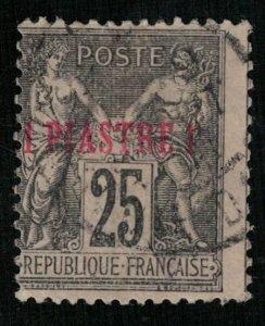 France, (3315-Т)