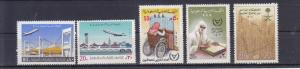 Lot  OF 4 Complete SET From SAUDI ARABIA 1980-88 ISSUE  All MNH
